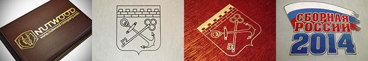 Коробки с логотипом на заказ